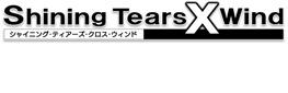 シャイニング・ティアーズ・クロス・ウィンド
