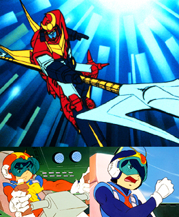 無敵超人ザンボット3