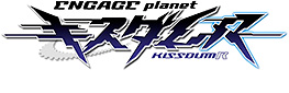 ��������R -ENGAGE planet-