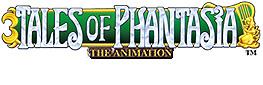 テイルズ オブ ファンタジア THE ANIMATION