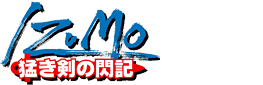 IZUMO -猛き剣の閃記-