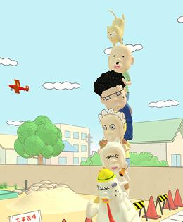 エレキング the Animation