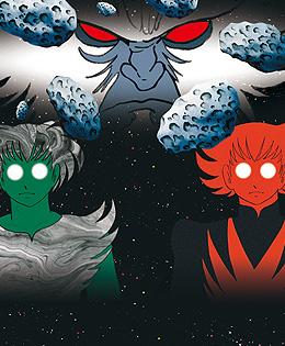 幻魔大戦 −神話前夜の章−