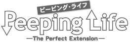 Peeping Life(ピーピング・ライフ)-The Perfect Extension-