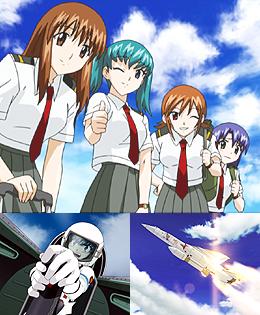 ストラトス・フォー CODE:X-1/X-2
