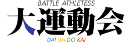 OVA バトルアスリーテス 大運動会