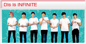 Dis is INFINITE