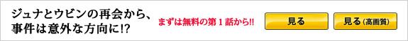 『神の天秤』