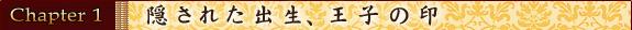 薯童謠−ソドンヨ−,あらすじ