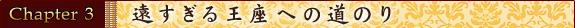 薯童謠−ソドンヨ−,ポイント