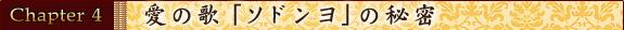 薯童謠−ソドンヨ−,見どころ