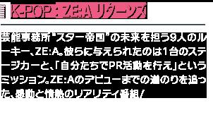「CNBLUETORY ロゴ