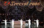 TCAスペシャル2006 14days パック