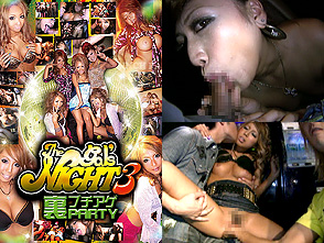 The gal's NIGHT 3
