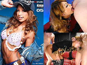Girlicious 05 feat.RUMIKA