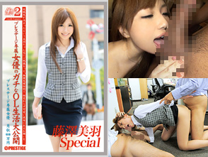 Ư�������2 Special 38