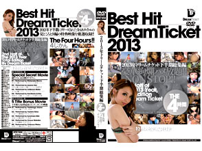 BEST HIT DREAM TICKET2013ǯ �ɥ꡼������åȲ�Ⱦ���?�� THE4����