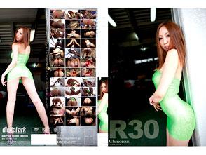 R30 Glamorous 6 ������륫