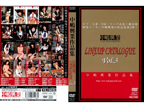 ���趽�Ⱥ��ʽ� LINEUP CATALOGUE Vol.3