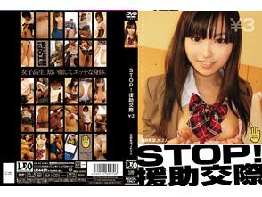STOP�������� ��3