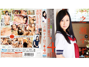 ��Ƿ������ SPECIAL BEST HD 4����