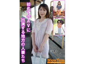 ���Ƥ�AV�˽б餹������οͺʤ��� ��Show Time ���ꥸ�ʥ��