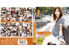 可愛いニーソックス娘1日貸します。 絵色千佳 HD+DVD