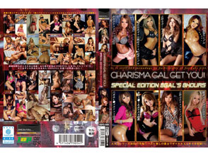 CHARISMA GAL GET YOU! SPECIAL EDITION 8GAL'S 8HOURS