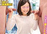��Ф���������������ޥ��å��ߥ顼�� �ǿ�̼���Ƥ�3P�θ����� 2 W����ݤ��Ѥ��餤�ĤĤ⥪�ޡ��������֤������������ٿ����ޤ���줺��Ϣ³��ĺ!!��12����!! in����