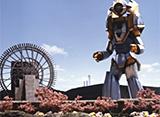 ウルトラマンコスモス 第4話 落ちてきたロボット