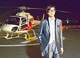 club RAINBOW〜虹色デイズ〜 第8回