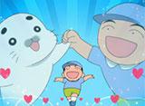 少年アシベ GO! GO! ゴマちゃん 第27話 ゴマちゃんなんて大キライ!