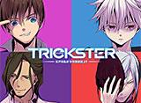 TRICKSTER -江戸川乱歩「少年探偵団」より- 第14話 螺旋の梯子