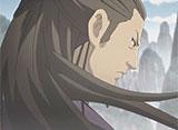 霊剣山 叡智への資格 第5話 仙人への道