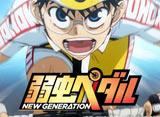 弱虫ペダル NEW GENERATION 第7話 最後の走行会