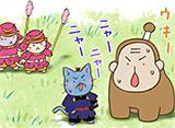 ねこねこ日本史 第32話 秀吉はサルである!