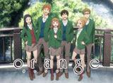 TVアニメ「orange」 第8話〜第13話 7daysパック