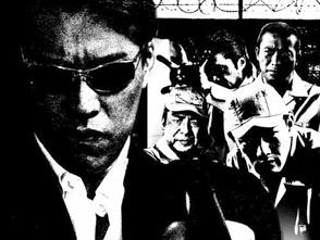 実録LB熊本刑務所九州やくざ抗争史 小倉戦争 完結編