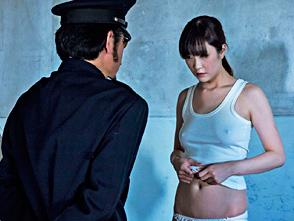 女囚監獄 case 真理亜