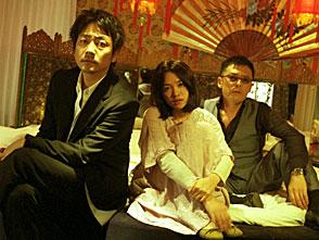 東京プレイボーイクラブ