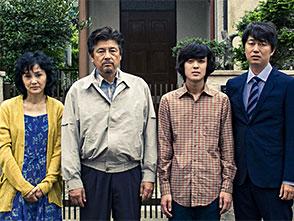 『葛城事件』俺が一体何をした--「その夜の侍」の赤堀雅秋監督が描く、壮絶な家族の物語。