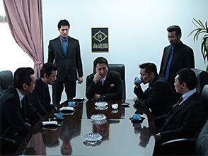 『日本統一18』秋本が収監され、瀧嶋会長が引退、今何かが起こっている!?激動の大ヒットシリーズ第18弾!