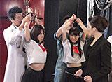 ガールズ・ファーム 〜少女奴隷牧場〜II