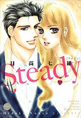 Steady/��⼷��