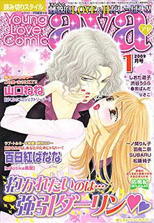 Young Love Comic aya��2009ǯ1���