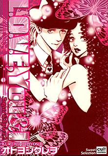 L.O.V.E.YOU&I(Sugar&Spice2)