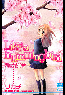 Like a hummingbird������Ļ����2��