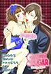 miniSUGAR vol.3-2