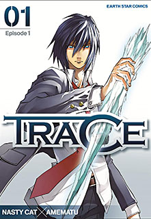 TRACE 第1巻