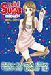 miniSUGAR vol.14-1